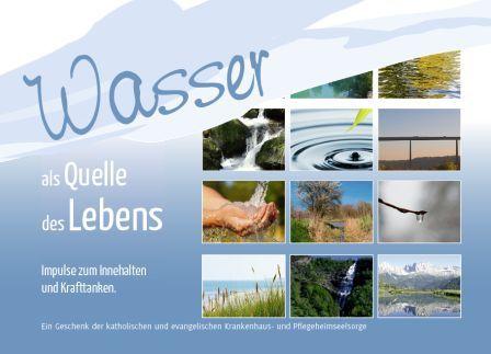 Cover -Wasserkalender Welttag der Kranken 2013